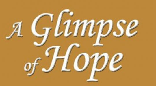 Glimpse of Hope