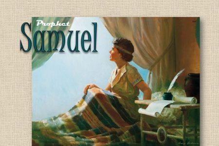 Prophet Samuel