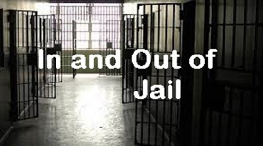 """""""In & Out of Jail"""""""