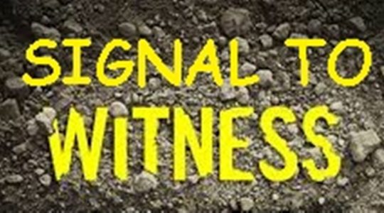 Signal to Witness