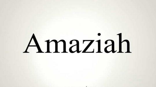 Amaziah