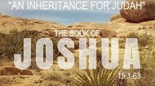 Inheritance of Judah